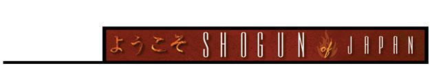 Shogun Logo Bottom